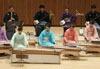 現代邦楽研究所合奏団